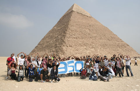Sarah Rifaat, a 350.org youth climate organizer and the Cairo Cyclist club joined together to capture this photo in front of the Great Pyramids of Egypt. They cycled more than 20 kilometers from Cairo and back with 350's affixed to their bikes, and educated people along the way about the need for climate action.