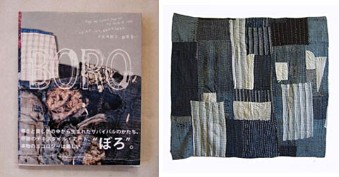 Japanese Boro textiles were a big inspiration for the collection.