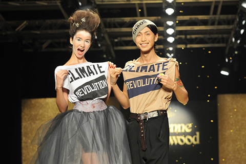 Activism on the catwalk. Vivienne Westwood's AW12 Gold Label collection, presented in Hong Kong. Photo courtesy of Vivienne Westwood